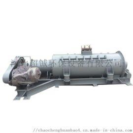 BDSZ型单轴搅拌机,粉尘加湿搅拌机,搅拌机厂家