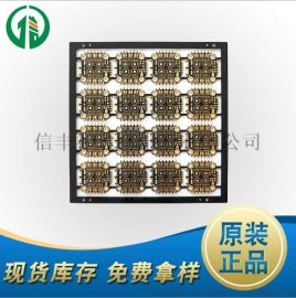 高密度厚铜PCB灯线路板板六层PCB盲孔铝基控制板