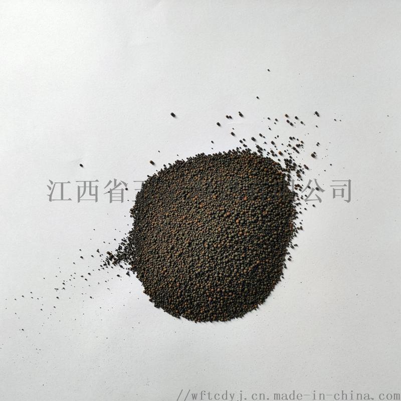 萍乡生产陶粒3-5mm 4-6mm五峰山