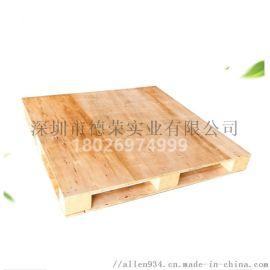 标准品 卡板 木卡板 承载运输托盘 装置货物运输