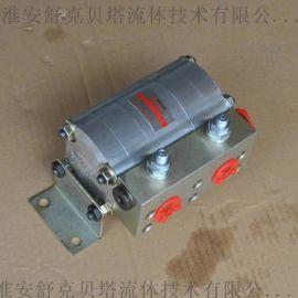 CFA1-同步分流马达(齿轮分流器)