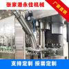三合一灌裝機 全自動飲料灌裝機