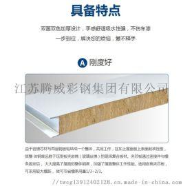 聚氨酯封边岩棉夹芯板板材,保温材料