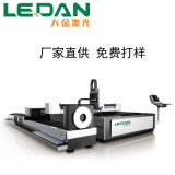 激光切割机 数控激光切割机