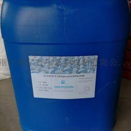 面料用纺织助剂保湿助剂 玻尿酸整理剂
