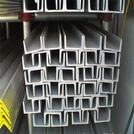 黔东321不锈钢扁钢可定制 益恒2205不锈钢槽钢