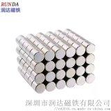 钕铁硼圆形强磁沉孔磁铁打孔强力磁铁