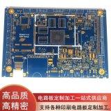 线路板厂家加工线宽线距3对4mil电路板PCB