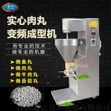 自動化肉丸成型機,變頻調速製作豆腐丸子機
