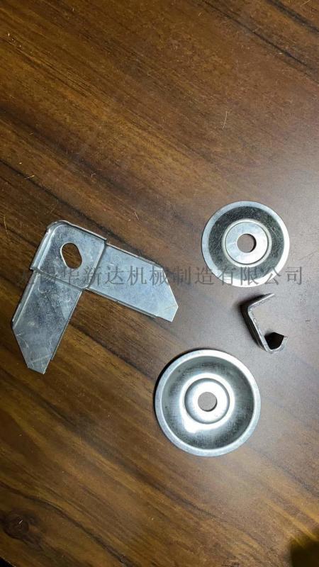 角鋼下料機,自動角鋼下料機,全自動角鋼下料機