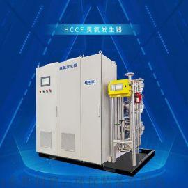 臭氧发生器/大型污水消毒装置