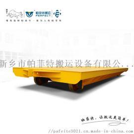 不锈钢轨道平车 钢包轨道平车 铁水运输用轨道平车