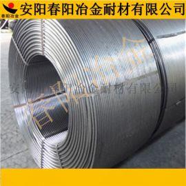 硅钙线 合金包芯线 厂家直销  质量稳定