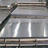 12Cr18Mn9Ni5N不锈钢板 拉丝不锈钢板