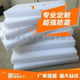 崇州珍珠棉泡沫垫型材EPE防静电覆膜片材