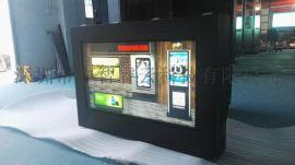 43寸液晶高清高亮安卓超薄户外壁挂广告机