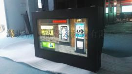 43寸风冷液晶高清超薄户外壁挂广告机
