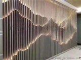 山水景觀浪型鋁方通 形象牆鋁方管假山造型