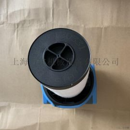ATS过滤器气水分离器F0045W