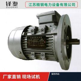 YS系列微型电机