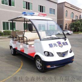 6座巡逻电瓶车,市政巡查电动车,治安执法电动车