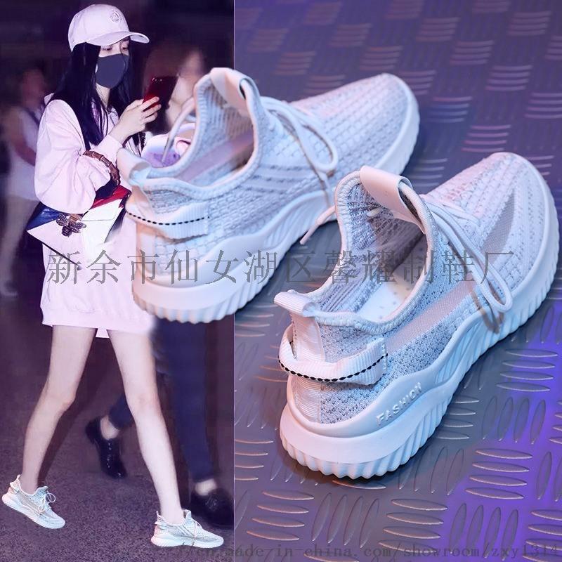 小白女鞋新款夏季透氣網面運動百搭老爹