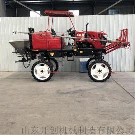 四轮驱动打药机喷杆式喷雾器 玉米水稻打药机