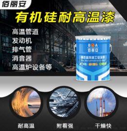 环氧改性有机硅耐高温防腐漆