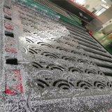 鏤空雕刻鋁單板外牆定製 金屬外牆雕刻造型鋁單板鏤空
