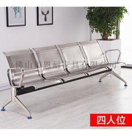 不锈钢座椅 304不锈钢排椅 不锈钢排椅厂家