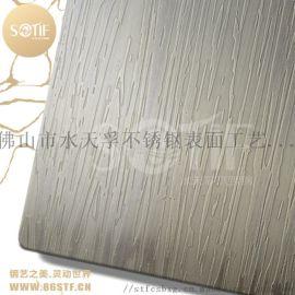 不锈钢镀铜板家居装饰厂家定制