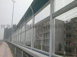 济南桥梁声屏障 高架桥声屏障厂家