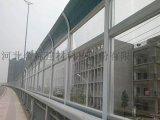 濟南橋樑聲屏障 高架橋聲屏障廠家