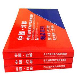 源头厂家印刷画册定制精装书企业宣传册印制产品说明书