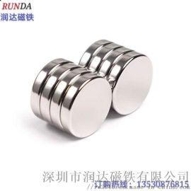 钕铁硼永磁小磁铁片 圆形3*  力吸铁石磁钢可非标