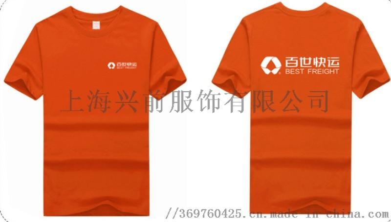 现货广告T恤衫, 毕业留影班服,圆领衫【厂家直销】