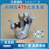 475型彩鋼瓦支座 角馳475彩鋼瓦 堅固耐用