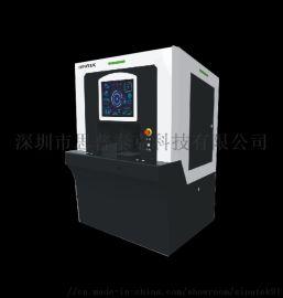 ccd视觉检测设备 光学影像检测设备 表面缺陷检测设备厂家直销