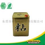 供应复合胶688A-3DB,透明粘液,环保