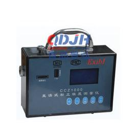 便携式粉尘浓度测量仪自动粉尘浓度检测仪