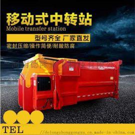 整体式垃圾站设备 可移动垃圾中转站压缩机
