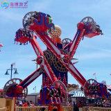 公园大型游乐设备环游世界娱乐游艺设施项目提供商