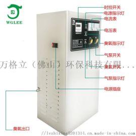 臭氧发生器.材质高纯度二氧化硅石英管