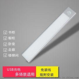 LED人体红外移动感应灯