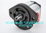 齿轮油泵ALP1A-D-16