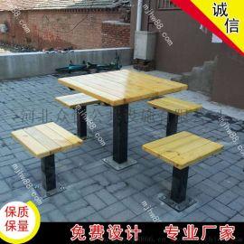 户外公园成品桌椅组合 象棋桌椅 带棋盘的
