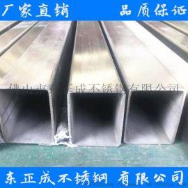 茂名拉丝304不锈钢方管,光面304不锈钢方通