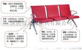 钢排椅、连体pu候诊椅、 PU公共排椅