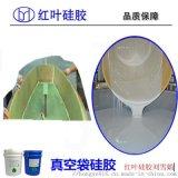 噴塗操作的液體矽膠 噴塗矽膠材料