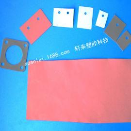 矽胶绝缘片导热矽胶片电源绝缘片导热垫片贝格斯订制